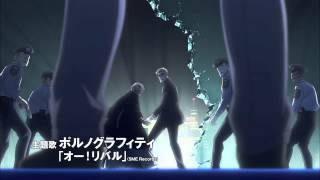 Nonton Detective Conan  Sunflowers Of Inferno Full Trailer Film Subtitle Indonesia Streaming Movie Download