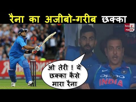 Suresh Raina's Massive Six blows away Kohli & Shastri | India vs South Africa 1st T20 2018