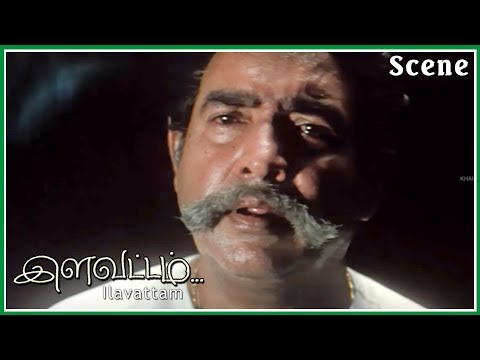Ilavattam Tamil Movie | Scene | Kathara Kathara Song & Vijayakumar Death