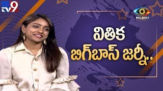 Bigg Boss Telugu 3: Vithika Sheru exclusive interview