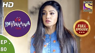 Ek Deewaana Tha - Ep 80 - Full Episode - 9th  February, 2018