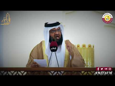 خطبة بعنوان الجدال للشيخ عبدالله النعمة