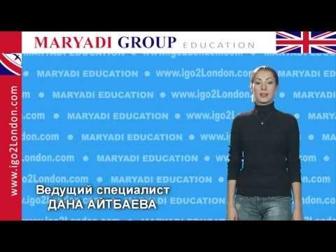 Среднее образование в Англии и обучение в частных школах в Англии (видео)