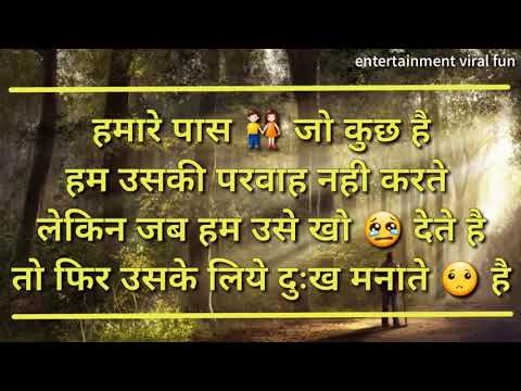 Positive quotes - WhatsApp Status Video 2018  Motivational Quotes  Positive Thoughts About Life  Inspiring Quotes