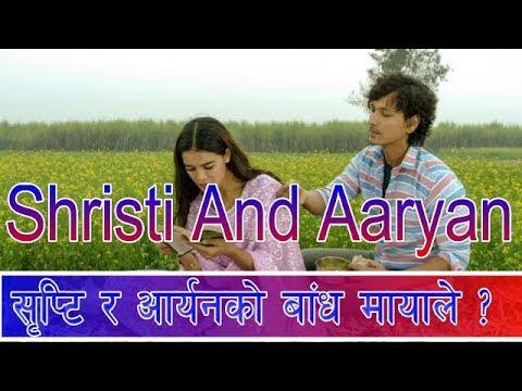 (सृष्टि र आर्यनको 'बाँध मायाले' असाेजमा पक्का    BADHA MAYALE    Shristi Shrestha, Aryan Adhikari - Duration: 73 seconds.)