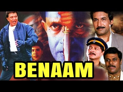 Benaam (1999)  Full Hindi Movie | Mithun Chakraborty, Aditya Pancholi, Payal Malhotra