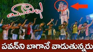 Vaana Villu Telugu Latest Movie Trailer | Nandu | Telugu New Movie Trailers | YOYO Cine Talkies