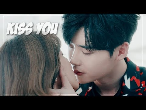 Seven First Kisses - Kiss You