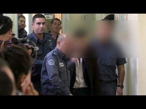 Δύο συλλήψεις λόγω απειλών κατά στρατιωτικών δικαστών στο Τελ Αβίβ