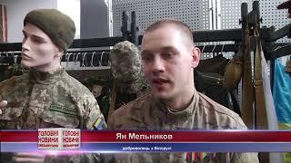 Війна очима художників з Білорусі