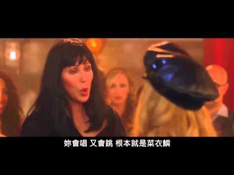 惡搞!紅寶石酒店電影預告台語版!