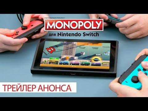Monopoly для Nintendo Switch Трейлер Анонса