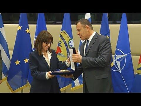Η Κατ. Σακελλαροπούλου στο υπ. Εθνικής Άμυνας