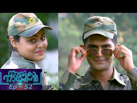 #NayikaNayakan | EPI-52 Love And Craze; Same Feelings For Chackochan & Samvrutha I Mazhavil Manorama