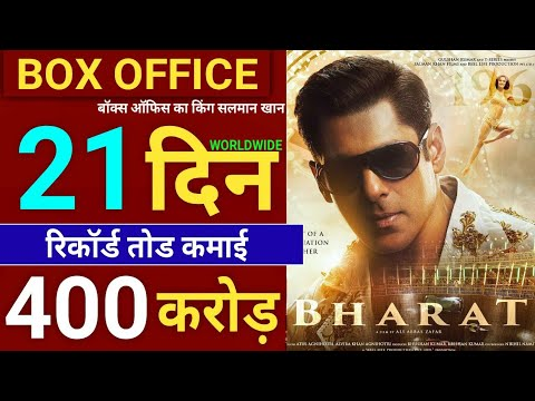 Bharat Box Office Collection Day 21,Bharat 21 Days Box Office Collection, Salman Khan, Katrina Kaif