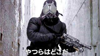 映画『ウィンター・ドリーム 氷の黙示録』予告編