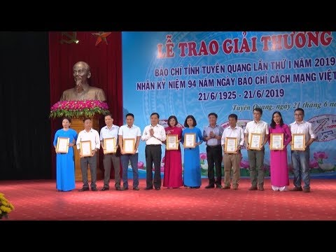 Trao Giải Báo chí tỉnh Tuyên Quang lần thứ nhất năm 2019