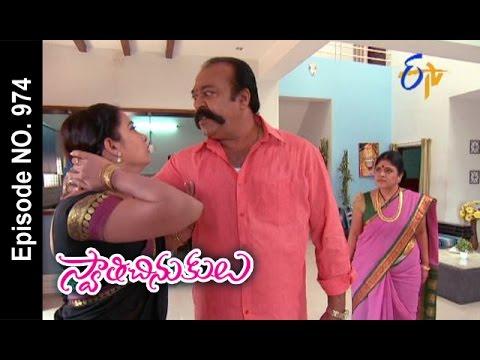 Swathi Chinukulu | 18th  October 2016 | Full Episode No 974| ETV Telugu