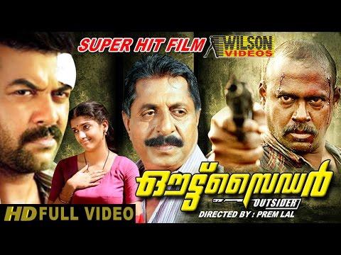 Malayalam Hit Movies of 2015 - Topmovierankingscom