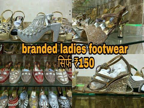 Cheapest Ladies Footwear Wholesale Market || Fancy ladies sandal || designers trending  footwear