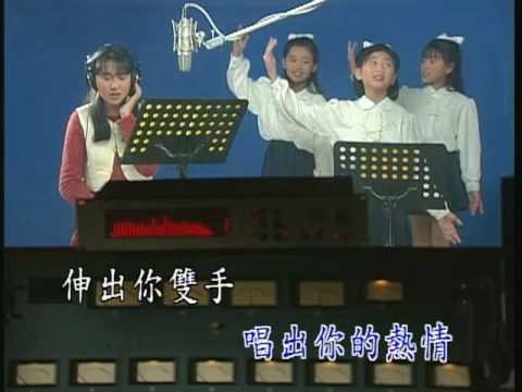 Video Timi Zhuo 卓依婷 - 明天會更好 Ming Tian Hui Geng Hao (Tomorrow will be a better day) download in MP3, 3GP, MP4, WEBM, AVI, FLV January 2017