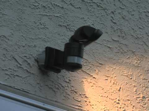 NightWatcher Motion-tracking Security Light