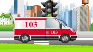 Телефоны спасательных служб
