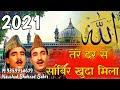 Tere Dar Se Sabir Khuda Mila!Sabir Piya Qawwali!Sabir Piya Ki Qawwali!Sabir Pak Qawwali!Rohit Sabri