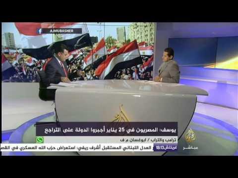 عبد الرحمن يوسف وحوار بشأن حكم الحبس الصادر ضده - قناة الجزيرة مباشر14 نوفمبر 2016