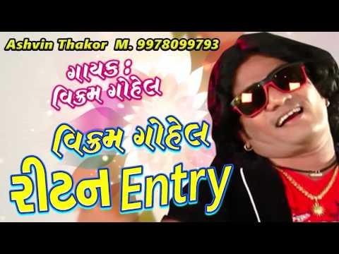 Video || Dunya Amari Koi Sagi Nati || Vikram Gohel Latast 2017 || download in MP3, 3GP, MP4, WEBM, AVI, FLV January 2017