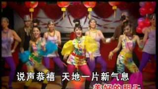 M-Girls 《龙头大队贺新年》 Chinese New Year Song