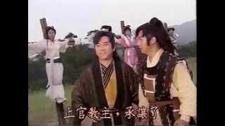 Nonton Pendekar Harum Eps 6 1995 Film Subtitle Indonesia Streaming Movie Download