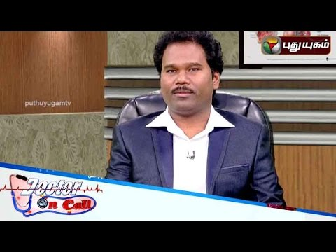 Doctor-On-Call-28-07-2016-Puthuyugam-TV