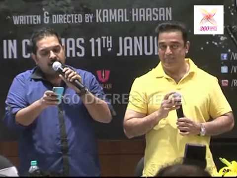 Kamal Hassan & Shankar Mahadevan Give A Brief Performance Of A Song From Vishwaroopam