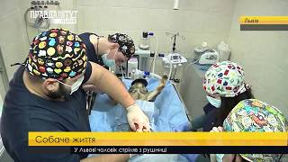 Випуск новин на ПравдаТУТ Львів 23 лютого 2018