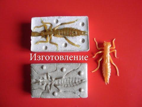 рыболовный силикон в домашних условиях