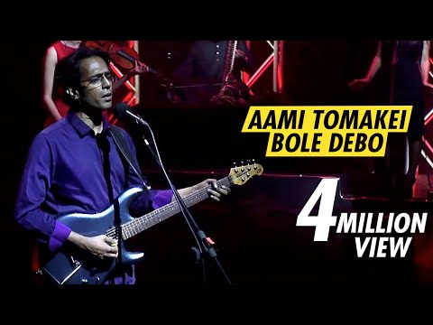 Video AAMI TOMAKEI BOLE DEBO - TAPOSH FEAT. BAPPA MAJUMDER : OMZ WIND OF CHANGE [ S:02 ] download in MP3, 3GP, MP4, WEBM, AVI, FLV January 2017