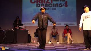 Greenteck vs 电门 Da Switch – Crazy Dancing Vol.4 Popping 1ON1 TOP8