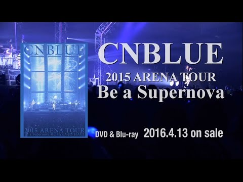 CNBLUE「2015 ARENA TOUR ~Be a Supernova~@OSAKA-JO HALL(通常盤 Blu-ray)」スポット映像