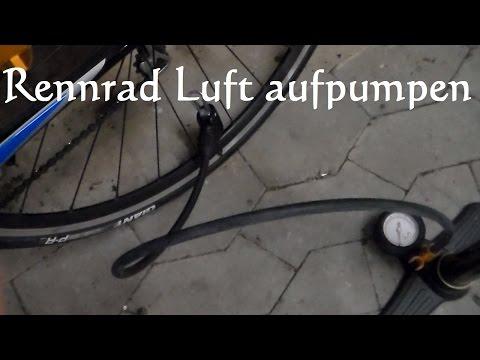 How to: Rennrad Luft aufpumpen - Rennrad Luftdruck - Fahrrad Rennradreifen aufpumpen