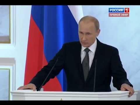 Послание президента РФ Владимира Путина Федеральному Собранию. Полная версия (видео)
