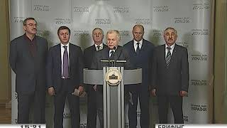 Сергій Лабазюк. Брифінг у ВР (7.12.2017)