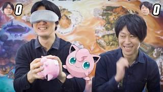Pokémon Challenge: GAME FREAK takes on the Blindfold Challenge! by The Official Pokémon Channel