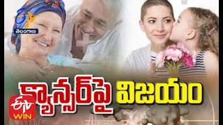 cancersurvivorsdaysukhibhava6thjune2021fullepisodeetvtelangana
