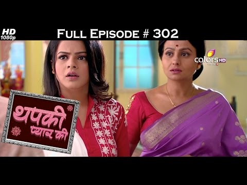 Thapki-Pyar-Ki--28th-April-2016--थपकी-प्यार-की--Full-Episode-HD