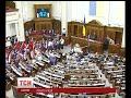 Download Lagu Як відбувалося сьогоднішнє засідання Верховної Ради Mp3 Free