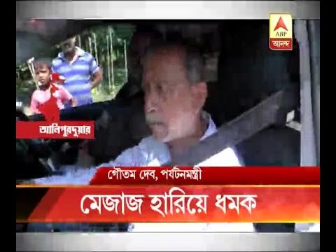 Minister Gautam Dev lost cool due to chaos during meeting with Government officials at Ali