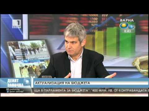 Синдикати и работодатели за актуализацията на бюджета