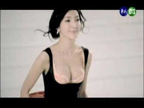Yang Jing Hua - Bra Ad