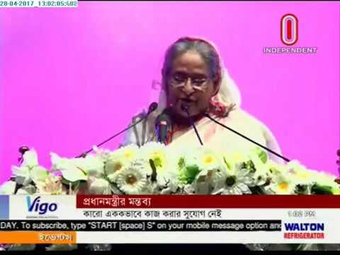 Understanding among 3 state organs must: PM (28-04-2017)